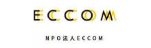 NPO法人ECCOM
